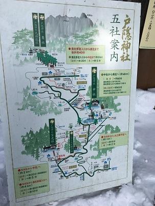 戸隠神社 五社.jpg